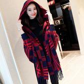 秋冬斗篷披肩外套女帶帽加厚蝙蝠衫圍巾兩用正韓百搭披風
