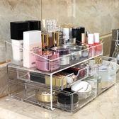 桌面化妝品收納盒口紅架梳妝臺亞克力少女護膚整理抽屜式首飾置物