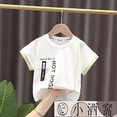 小孩短袖上衣 短袖T恤男女童夏裝兒童裝寶寶半袖寬鬆薄上衣【小酒窩】