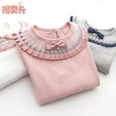 長袖T恤—女童T恤童裝春秋裝百褶花邊螺紋上衣兒童純色女寶寶長袖打底衫
