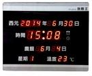 LCD(座/掛)數位萬年曆(橫)TP-2...