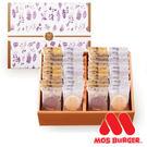 MOS摩斯漢堡_ 巧克力米酥禮盒...