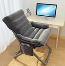 懶人沙發 現代簡約單人沙發大學生宿舍家用電腦椅子靠背休閒書桌躺椅【快速出貨八折下殺】