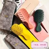 美髮梳-日本NUSVAN丘比特干濕兩用鏤空迷你梳子美發順發按摩梳女款 糖糖日繫