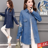 翻領口袋刺繡牛仔外套(2色) XL~5XL【964429W】【現+預】-流行前線-
