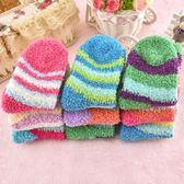 嬰兒襪子加厚保暖襪兒童珊瑚絨襪睡眠襪冬天中筒毛絨襪寶寶地板襪