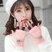 手套女 韓版冬季學生卡通加厚保暖翻蓋毛線露指秋半指手套 nm8778【VIKI菈菈】