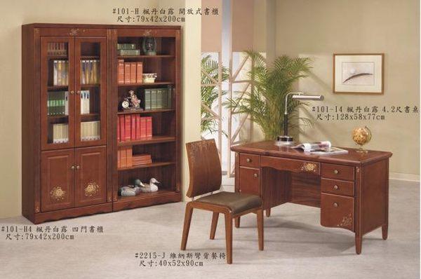 8號店鋪  全實木鄉村風係列 4.2尺書桌椅組 訂製傢俱~客製化全實木傢俱~~實體店面~工廠直營
