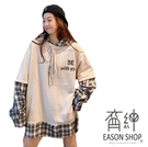 EASON SHOP(GW4118)實拍假兩件撞色格紋拼接袖寬鬆長版OVERSIZE長袖連帽T恤裙女上衣服閨蜜裝棉T洋裝