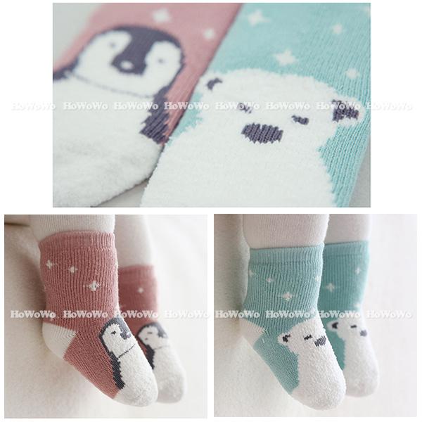加絨保暖嬰兒襪襪 呆萌企鵝北極熊 珊瑚絨短童襪 防滑寶寶襪 (0-4歲) CA1212 好娃娃