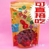 生產追溯2包紅棗乾(免運) 200g/包 -可直接食用
