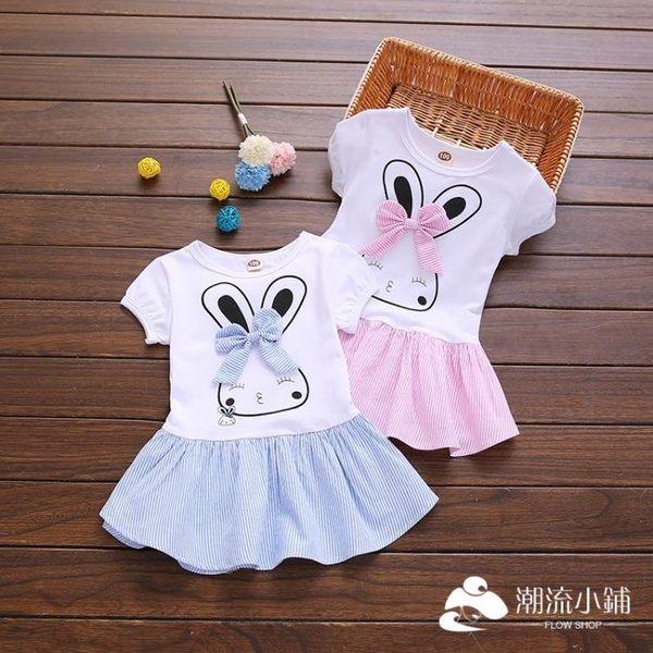 女童洋裝 童裝女童連衣裙2018新款兒童短袖公主裙夏季時尚韓版裙子613-223