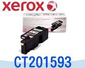 [原廠碳粉匣] Fuji Xerox 富士全錄 CP105b/CP205/CM205b ~CT201593 紅色