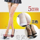 長筒絲襪女高筒襪女長襪過膝學生性感超薄防勾絲夏季防滑情趣絲襪【奇貨居】