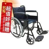 來而康 富士康 喬奕 機械式輪椅 FZK-106 烤漆雙煞 鐵製 輪椅A款補助 贈 熊熊愛你中單