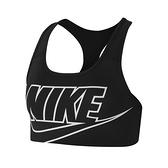NIKE SWOOSH BRA 黑 大LOGO 中度支撐 一片式胸墊 訓練 運動內衣 女 (布魯克林) BV3644-010