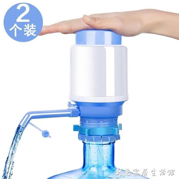 桶裝水抽水器手壓式純凈水桶出水壓水器大桶飲水機家用礦泉水吸水 中秋節全館免運