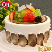 【波呢歐】醇香巧克力雙餡藍莓鮮奶蛋糕(6吋)