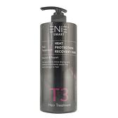 ENIE 雅如詩 T3高機能修補素(護髮乳) 1000ml
