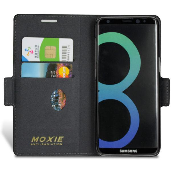 Moxie X-Shell 360° Samsung S8Plus / 摩新360度旋轉S8Plus防電磁波手機套 髮絲紋 炫黑色