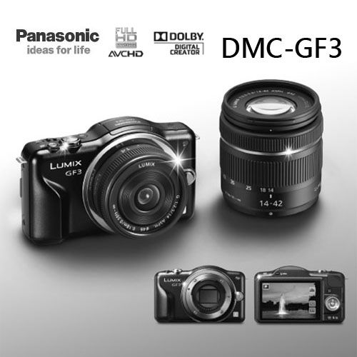 Panasonic國際 DMC-GF3W LUMIX數位單眼相機【定焦+變焦鏡組】(全新公司貨)