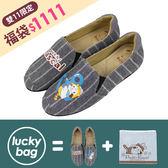 1+1限量福袋組-Paidal x Rascal小小浣熊船錨休閒鞋樂福鞋懶人鞋