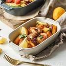 創意陶瓷芝士焗飯烤盤雙耳意面菜盤子烤箱專用家用微波爐烘焙烤碗 名購居家