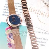 NATURALLY JOJO 寧靜夏夜裡最璀璨的星空 米蘭女錶 不銹鋼錶帶 防水 玫瑰金 套錶 JO96977-55R