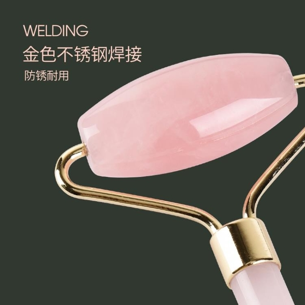 刮痧器 美容院天然滾輪按摩器臉部提拉緊致滾輪式玉石粉晶面部按摩刮痧板 交換禮物