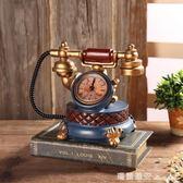 美式復古酒櫃創意書房間歐式客廳臥室家居飾品擺件小擺設電話機 全網最低價最後兩天igo