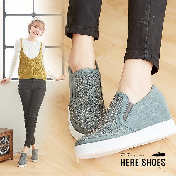 [Here Shoes]水鑽仿麂皮面顯高內增高4CM厚底休閒鞋懶人鞋增高鞋─AAT809