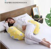 億韻美孕婦枕頭護腰側睡枕U型臥枕托腹睡覺神器  熊熊物語