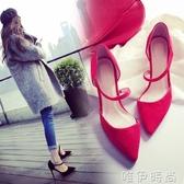 紅色婚鞋 夏秋季新款百搭紅色婚鞋尖頭女高跟鞋細跟女鞋絨面單鞋新娘鞋 時尚新品