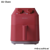 recolte Air Oven 氣炸鍋2.4L-紅-生活工場