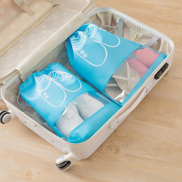 旅行鞋子收納袋子鞋袋鞋包鞋盒 防塵袋鞋套 旅行收納袋鞋子整理包(小號)─預購CH1849