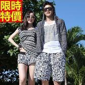 情侶款海灘褲(單件)-衝浪防水收縮自如排水快速男女沙灘褲2色66z4[時尚巴黎]
