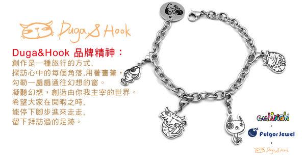 台灣插畫西德鋼手鏈 - DUGA & Hook【Fulgor Jewel x Cubbish】