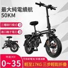 現貨 電動車可折疊成人輕便小型可攜式代駕雙人新款電動自行車代步電單車igo