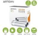 【歐風家電館】ARTISAN 網紋式真空袋 真空包裝袋 VBR1505 (二捲入/VS2140/VS2000/492967專用))
