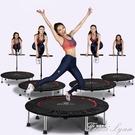 蹦蹦床家用成人女機神器兒童室內跳跳床彈跳床健身房蹦床HM 范思蓮恩