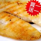 【屏聚美食】〝買1送1〞鮮美鯰魚排3包(4片裝/包/淨重700g)