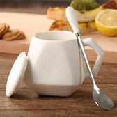 創意個性可愛杯子簡約陶瓷水杯馬克杯咖啡杯帶蓋帶勺牛奶杯情侶杯【快速出貨八折下殺】