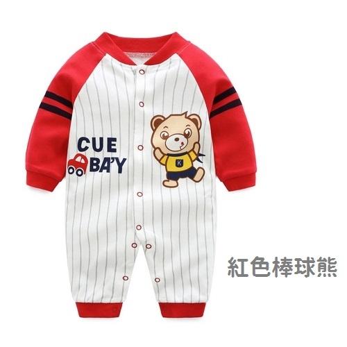 長袖連身衣 棒球小熊寶寶兔裝 棉質嬰兒服 LW4465 好娃娃