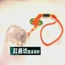 【Ruby工作坊】NO.3MB奧地利切割面白水晶球五色吊飾(加持祈福)
