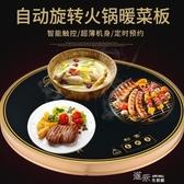 飯菜保溫板家用熱菜板保溫板保溫餐桌暖菜寶暖菜板抖音神器220v  YXS新年禮物