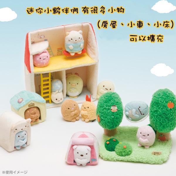任選3入$499【角落生物迷你娃娃】角落生物 迷你 絨毛玩偶 手掌 娃娃 SS號 日本正版 該該貝比