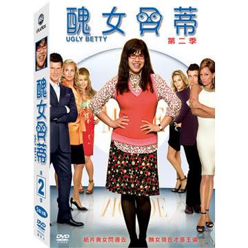 醜女貝蒂 第2季 DVD UGLY BETTY Season 2 免運 (購潮8)