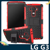 LG G3 D855 輪胎紋矽膠套 軟殼 全包款 帶支架 保護套 手機套 手機殼