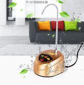 自動加水器抽水泵電動自動上水器桶裝水壓水器 GB5055『樂愛居家館』TW