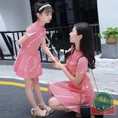 韓版母女裝韓版百搭條紋親子裝連身裙母女親子裙【聚可爱】